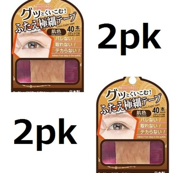 2pk Double Eyelid Tape Ultra Thin Made in Japan Nw NWT